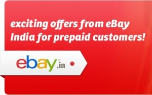 Airtel coupons for ebay