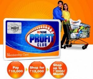 bigbazaar-profit