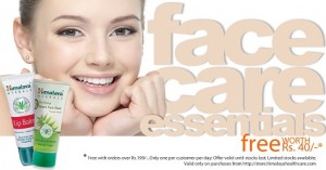 facecare-essentials