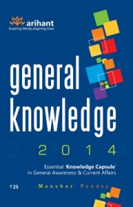 general-knowledge2014