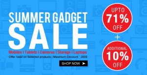 summergadget-sale