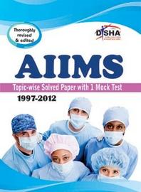aiims-16years