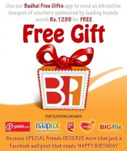 badhai-free-gift