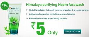 himalaya-facewash