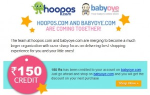 hoopos-babyoye
