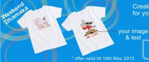 kids-tshirt