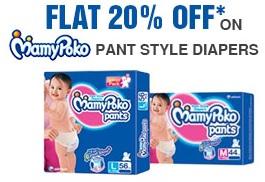 mamy-poko-pants