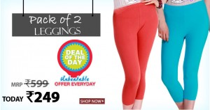 rham-leggings249