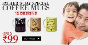 fathers-day-mug-v1