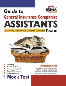 guide-to-general-insurance-companies