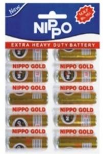 nippo-gold