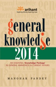general-knowledge-2014