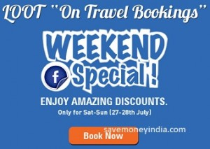 goibibo-weekend