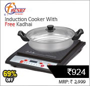 induction_cooker_5july