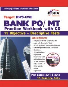 target-ibps