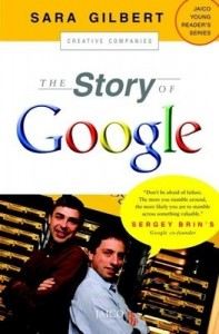 the-story-of-google