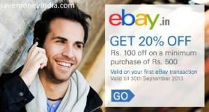 ebay100