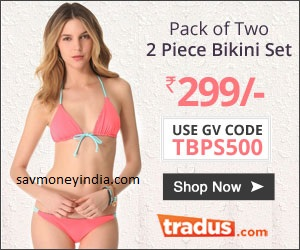 flavia-bikini