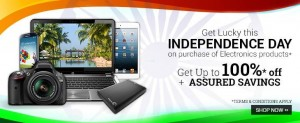 flipkart-independence-day