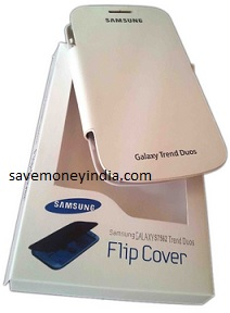 galaxy-s-duos-flip-cover