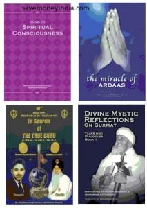 gurukhoj-books