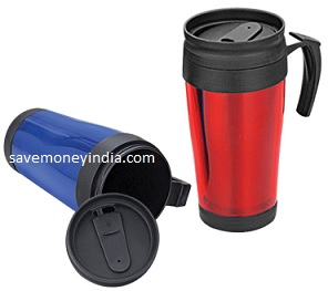 ihomes-travel-mug