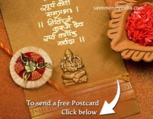 rakhi-card