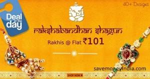 rakhi_dod