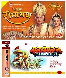 ramayan-mahabharat