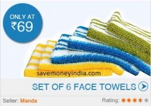 skumar-towel