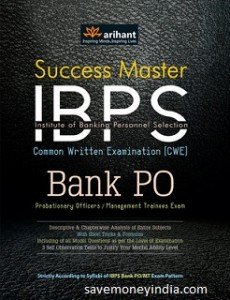 success-master-ibps