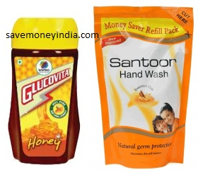 wipro-honey-santoor