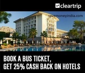 bus-hotel