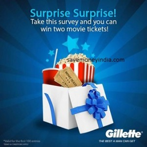 gillette-movie-tickets