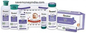 himalaya-babycare-basket