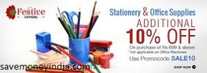 stationery10