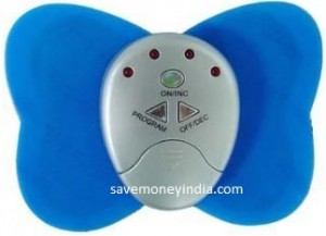 butterfly-massager