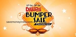 diwali_bumper_sale