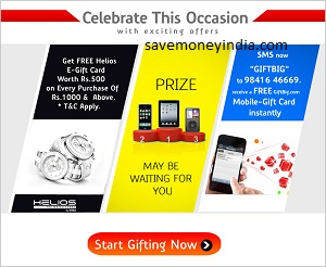 giftbig-diwali-offers