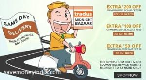 tradus-bazaar