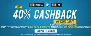 firstcry-cashback11