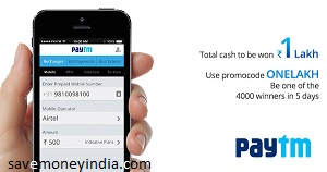 Recharge & Win Rs  10 to Rs  100 – PayTm | SaveMoneyIndia