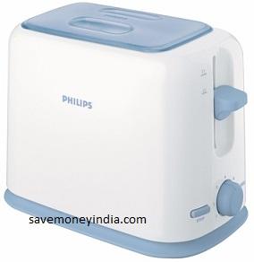 philips-hd2566-79