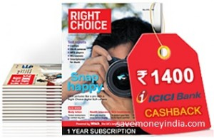 right-choice-icici