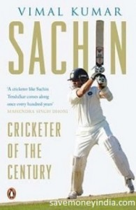 sachin-cricketer-of-the-century