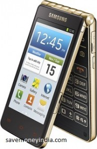 samsung-galaxy-golden