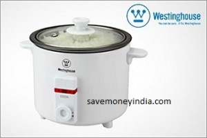 westinghouse-cooker