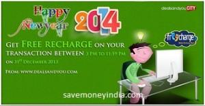dealsandyou-recharge