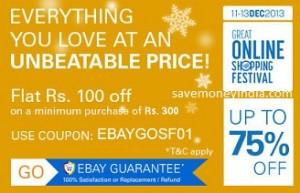 ebay150