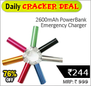 emergency_charger_3dec